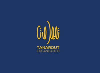 TANAROUT 20