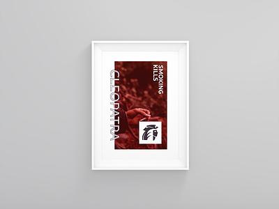 Cleopatra Cigarettes rebranding- poster 2 تايبو بوستر تصميم typography poster logo layouts cigarettes branding