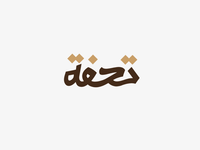 Tohfa logo design