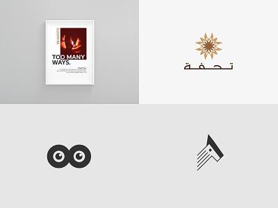 2018 modern illustration identity icon vector creative logodesign branding logo design typography