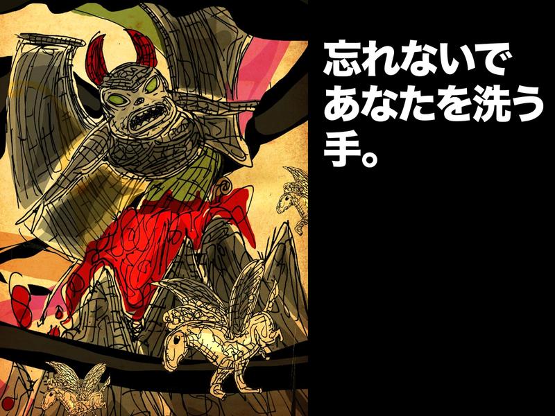 Japanese Scifi flyer japanese movie poster red horse devil scifi japan