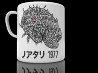 Dragon on a mug