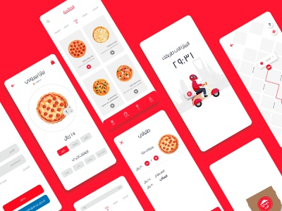 Pizza Delivery user interface design user experience user interface ui animation location app deliver pizza app pizza hut pizza menu pizza hello