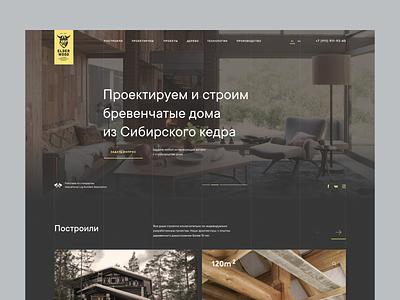Index page for construction company design minimal ui black flat web