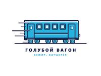 Blue Railway Carriage