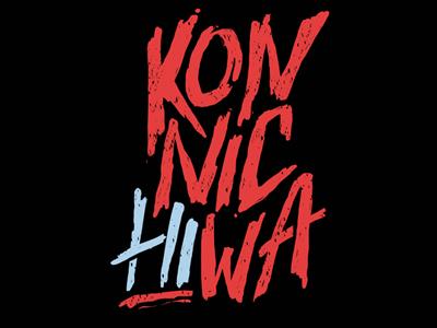 Konnichiwa drib