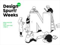 NAVER Designers