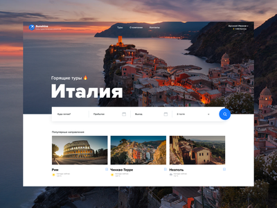 Italy | travel website typography photo uiux ui website travel design