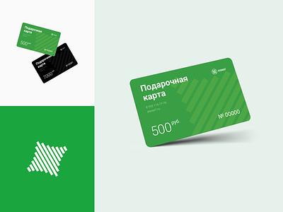 Stereo 7 gift card minimal minimalism clean green card gift card gift branding identity logotype logo mockup design design