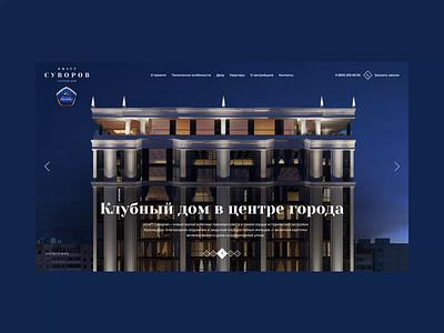 Graff Suvorov animation figma ux typogaphy web design website protopie motion premium animation desktop minimal web