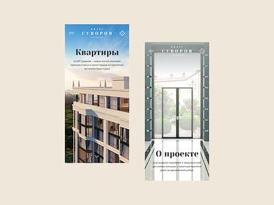 Graff Suvorov responsive mobile typogaphy design flat luxury premium figma minimal web website desktop ux ui