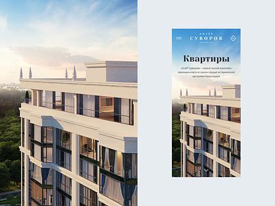 Graff Suvorov web web design responsive luxury flat premium figma website minimal ui