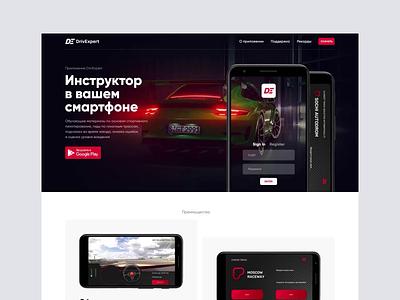 DriveExpert protopie motion animtion desktop website figma design ux web minimal ui