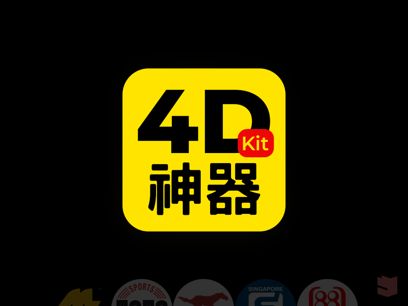 4d Malaysia Result App | Check 4D Live for Toto 4D, Magnum