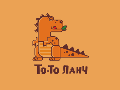 То-То Ланч children lunch dinosaur eat cafe logo