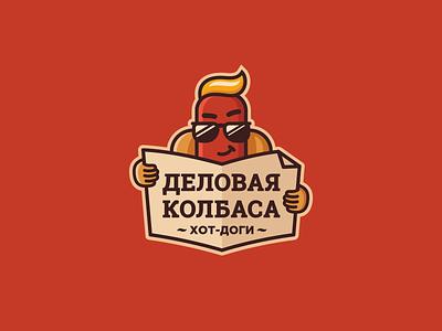 Delovaya kolbasa food character mascot newspaper sausage cafe hotdog illustration logo