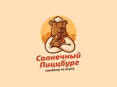 Sunny Pittsburg sun cheese chef city character mascot bear cafe pizza logo