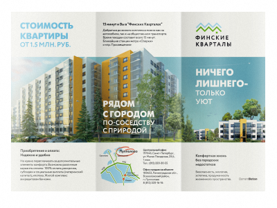 'Finnish Neighborhoods' . Leaflet. saint-petersburg residence finland finnish leaflet