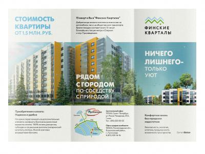 'Finnish Neighborhoods' . Leaflet. saint-petersburg residence finland finnish leaflet