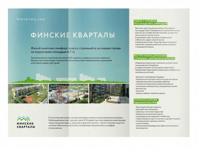 'Finnish Neighborhoods' . Leaflet 2  saint-petersburg finnish leaflet residence
