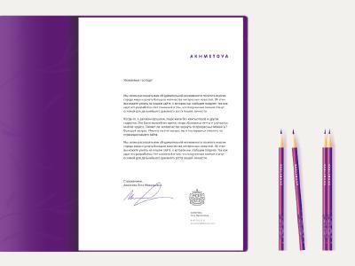 Akhmetova's Monogramm Stationery visual identity identity moscow perm logo monogram monogramm akhmetova stationery