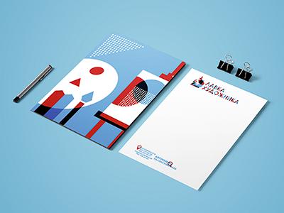 Company Form printdesign mockup graphic branding design colore vector
