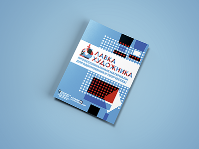 Leaflet vector printdesign mockup graphic design colore branding leaflet