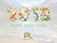 Pakistani Truck Art Inspired New Year Poster