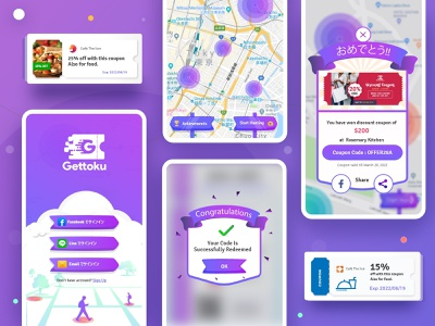 Gettoku App Design (AR) minimal mobileappdesign card ux ui design game augmented reality interface uiux ux ui app mobile mobile ui mobileapp coupons mobile app design mobile design