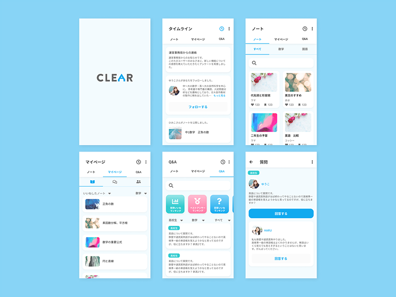 Notebook Sharing Apps for Students blue logo design ui