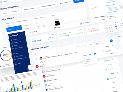 Finance Management service - Dashboard finance app income interface ux ui startup transactions app design fintech invoice budget web app dashboad financial services b2b accounting finance