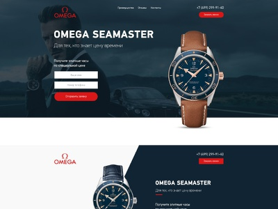 Watch preview typography consept web ui layout landing watch design clean