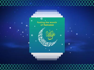 Ramadan 2016 saum arabic month ux ui daily ui islam muslim ramadan fasting