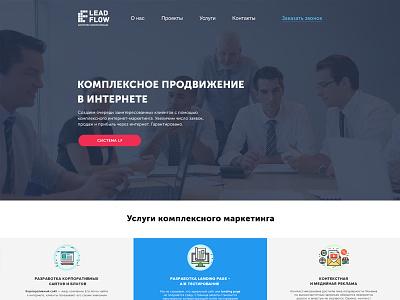 Concepts Marketing agency corporative design ux ui landing agecy lead digital marketing