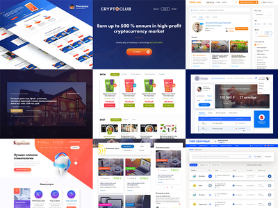 Best Nine Of 2017 works ux ui service portals landing ecommerce color best nine best 2017