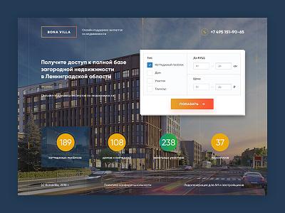 Bona Villa - Real Estate One Page page web ux ui rent landing gradient real estate