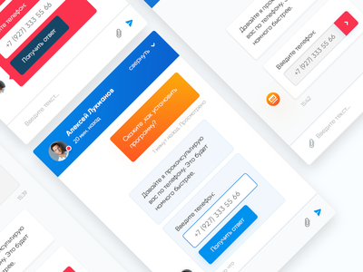 Live Chat livechat widget product messenger support ux ui live chat