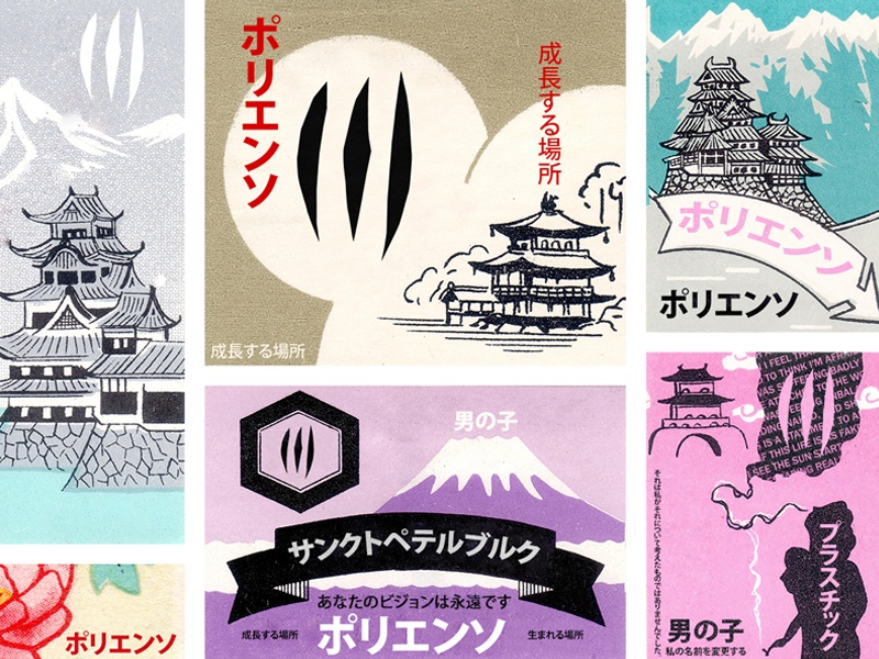 Pop Up Collection mt fuji japan poster posters concept abstract illustration design polyenso