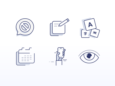 Case Study Icons motion interactions eye mobile schedule events calendar translation pencil notepad speak a11y language linear minimal illustration icons