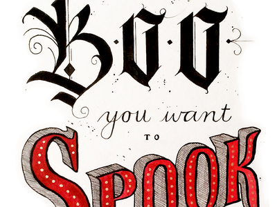 Be the Boo You Want to Spook in the World 826 national 826 big class haunting new orleans haunting supply co. ghosts hand drawn type hand lettering boo lettering