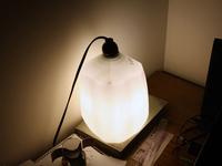 Milk Jug Lamp