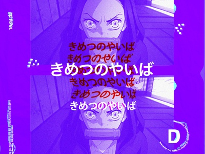 Demon Slayer Concept Poster (Half)
