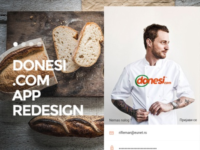 Donesi.com IOS Redesign Concept App social ios app delivery shop ecommerce food ix ux mobile design web