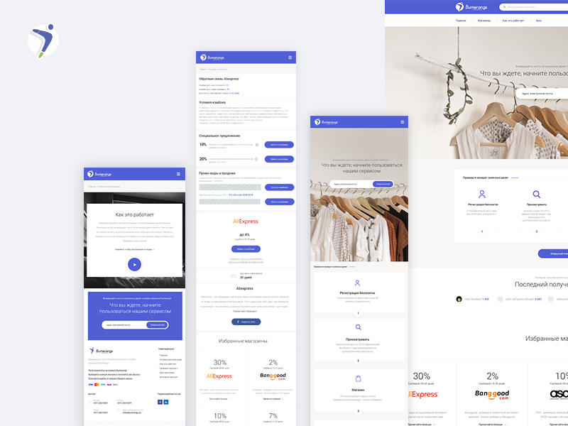 Cashback Landing - Return some of the money you spent web design ui ux landing homepage ecommerce shop profile interface cash money