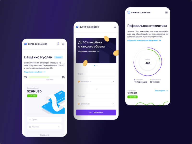 Currency Exchange service money finance stats web app payment exchange currency converter currency exchange currency service mobile app mobile design