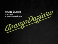 Avanzo Daziaro logotype