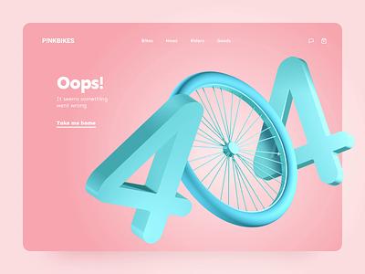 404 Error 😱 page for MTB ecommerce cute make it pop figma desktop ui design ui animation motion nomad app principle render 3d bright blue pink webdesign web website error 404