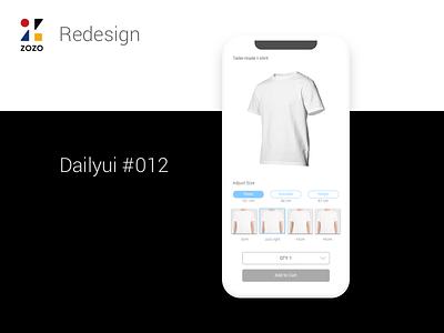 E-commerce shop - #012 #DailyUI zozo e-commerce shop dailyui