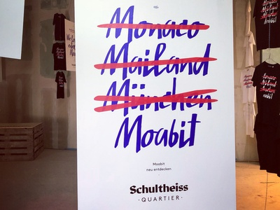 OoH campaign for a shopping mall ooh german identity moabit berlin design advertising branding shopping mall