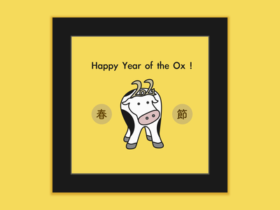 Illustration - CNY OX lunar new year spring festival 2021